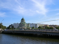 Astrakhan, Epishev st, bridge