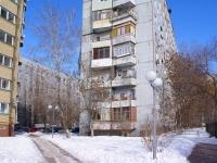 Астрахань, Власова ул, дом 4