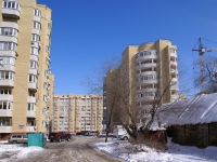 Astrakhan, Menzhinsky st, house 3. Apartment house
