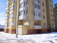 Astrakhan, Menzhinsky st, house 6. Apartment house