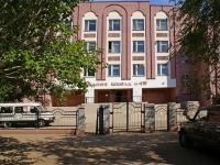 Астрахань, школа №45, улица Сен-Симона, дом 31