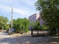 阿斯特拉罕, 学校 №45, Sen-Simon st, 房屋 31