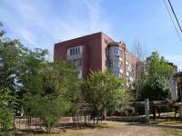 Астрахань, улица Сен-Симона, дом 33. многоквартирный дом