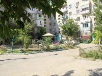Astrakhan, Sen-Simon st, house 35. Apartment house