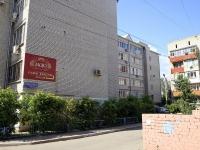 Астрахань, улица Сен-Симона, дом 40 к.2. многоквартирный дом