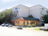 """阿斯特拉罕, 商店 """"Санта-Барбара"""", Sen-Simon st, 房屋 40А"""