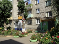 Астрахань, улица Сен-Симона, дом 40. многоквартирный дом