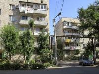 阿斯特拉罕, Sen-Simon st, 房屋 40. 公寓楼
