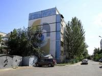 Астрахань, улица Сен-Симона, дом 42 к.2. многоквартирный дом
