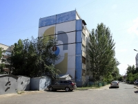 Astrakhan, Sen-Simon st, house 42 к.2. Apartment house
