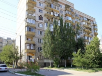 Astrakhan, Sen-Simon st, house 44. Apartment house