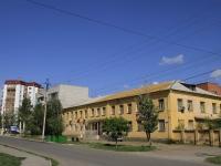 Астрахань, улица Сен-Симона, дом 55. учебный центр