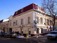 Astrakhan, Teatralny alley, house 1. Apartment house
