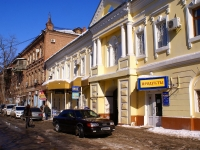 Astrakhan, Teatralny alley, house 5. Apartment house