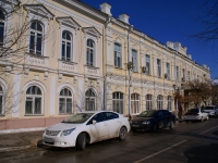 Astrakhan, Teatralny alley, house 6. office building