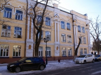 Astrakhan, Teatralny alley, house 7. governing bodies