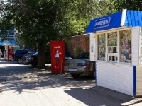 Астрахань, улица Максаковой, дом 6. диспансер