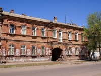 Astrakhan, Maksakovoy st, house 15. Apartment house