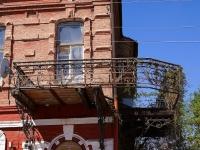 Astrakhan, Maksakovoy st, house 21. Apartment house