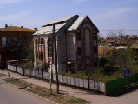 Astrakhan, Maksakovoy st, house 27. Private house