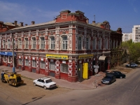 Astrakhan, Maksakovoy st, house 29. store