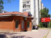 阿斯特拉罕, 咖啡馆/酒吧 Сюрприз, Maksakovoy st, 房屋 37А