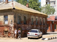 Astrakhan, Maksakovoy st, house 37. Apartment house