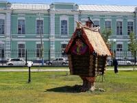 Astrakhan, small architectural form Избушка на курьих ножкахMaksakovoy st, small architectural form Избушка на курьих ножках