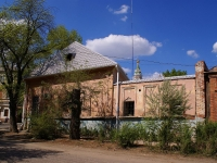 Astrakhan, st Raskolnikov, house 1. office building