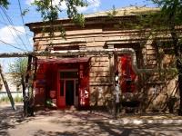 Astrakhan, st Raskolnikov, house 2. office building