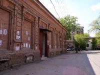 Astrakhan, Raskolnikov st, house 2. office building