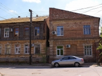 Astrakhan, st Raskolnikov, house 4. Apartment house