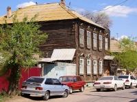 Astrakhan, st Raskolnikov, house 5. Apartment house