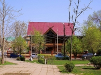 Astrakhan, st Raskolnikov, house 9. museum