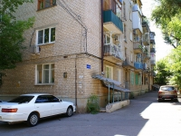 Astrakhan, Raskolnikov st, house 10А. Apartment house
