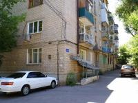 Astrakhan, st Raskolnikov, house 10А. Apartment house