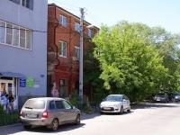 Astrakhan, st Raskolnikov, house 10Б. office building