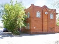 Astrakhan, st Raskolnikov, house 10Е. office building