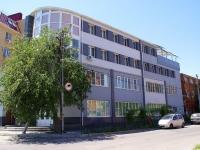 Astrakhan, st Raskolnikov, house 12Ж. office building