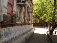 Астрахань, улица Хлебникова, дом 2. офисное здание