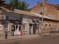 Astrakhan, Khlebnikov st, house 5. Apartment house with a store on the ground-floor