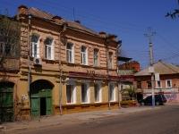 阿斯特拉罕, Khlebnikov st, 房屋 6. 写字楼