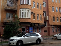 Astrakhan, Khlebnikov st, house 9 к.1. Apartment house