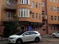 Астрахань, Хлебникова ул, дом9 к.1