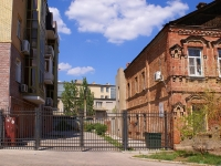 Astrakhan, Berezovskiy alley, house 7. Apartment house