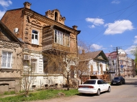 Astrakhan, Berezovskiy alley, house 11. Apartment house