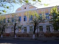 Astrakhan, university АГУ, Астраханский государственный университет, Berezovskiy alley, house 13