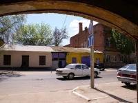 Astrakhan, Akademik Korolev st, house 4. housing service