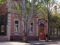 Астрахань, Академика Королёва ул, дом 6