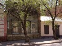 Astrakhan, Akademik Korolev st, house 6. Apartment house